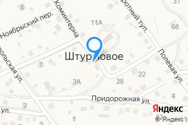 «Сауна на Придорожной»—Сауна в Севастополе