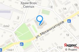 «Севастопольский»—Дом культуры в Севастополе