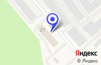 Схема проезда до компании АЗС ГЕЛАН-З в Кировске