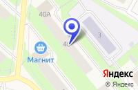 Схема проезда до компании МАГАЗИН СТРОЙТОВАРОВ СВЕТ в Кировске