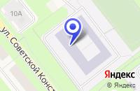 Схема проезда до компании № 5 в Кировске