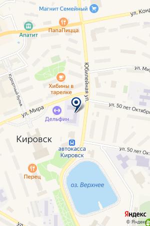 № 7 на карте Кировска