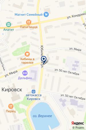 АЗС № 17 на карте Кировска