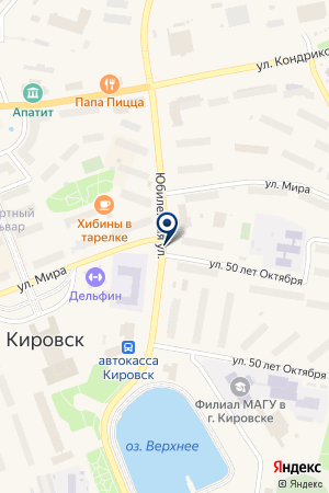 ЮВЕЛИРНЫЙ МАГАЗИН КЛЕМЕНТЬЕВА О.М. на карте Кировска