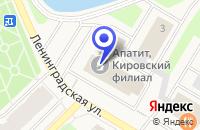 Схема проезда до компании САНАТОРИЙ-ПРОФИЛАКТОРИЙ ТИРВАС в Кировске