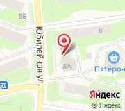 Отдел судебных приставов г. Кировска