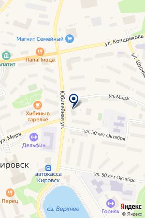 ТФ ХИБИНОГОРСКОЕ КОММЕРЧЕСКОЕ ПРЕДПРИЯТИЕ на карте Кировска
