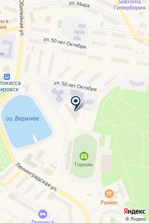 СПОРТКОМПЛЕКС АПАТИТ-СПОРТ на карте Кировска
