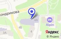 Схема проезда до компании МОНТАЖНО-ПРОИЗВОДСТВЕННОЕ ПРЕДПРИЯТИЕ СЕВЕРНЫЕ ОКНА в Кировске
