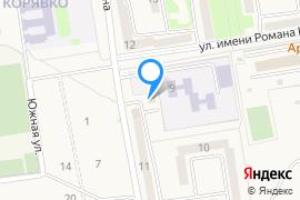 «Муниципальный архив администрации г. Армянск Республики Крым»—Архив в Симферополе