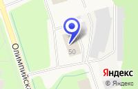 Схема проезда до компании АВТОМАСТЕРСКАЯ ТЕХНОГРУПП в Кировске