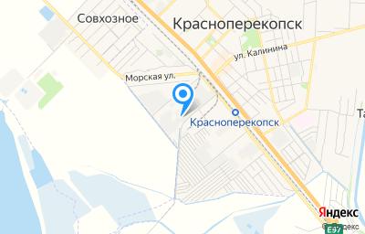 Местоположение на карте пункта техосмотра по адресу Респ Крым, г Красноперекопск, ул 2-я Промышленная, д 8