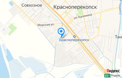 Местоположение на карте пункта техосмотра по адресу Респ Крым, г Красноперекопск, ул 2-я Промышленная, д 2