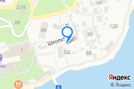«Лукоморье»—Гостиница в Форосе