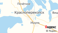 Гостиницы города Красноперекопск на карте