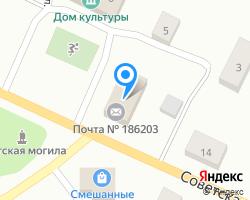 Схема местоположения почтового отделения 186203