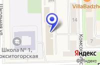 Схема проезда до компании ОТДЕЛЕНИЕ БОКСИТОГОРСКОГО РАЙОНА в Бокситогорске