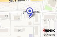 Схема проезда до компании БОКСИТОГОРСКОЕ ОТДЕЛЕНИЕ в Бокситогорске