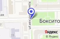 Схема проезда до компании СТАНЦИЯ СКОРОЙ МЕДИЦИНСКОЙ ПОМОЩИ в Бокситогорске