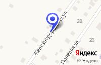 Схема проезда до компании СПОРТИВНЫЙ КЛУБ ПУШКИНЕЦ в Бокситогорске