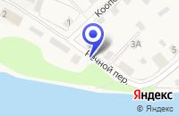 Схема проезда до компании БОРОВИЧСКИЙ ЖЭК в Боровичах