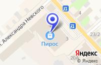 Схема проезда до компании МАГАЗИН МОДНОЙ ОДЕЖДЫ DAGER в Боровичах