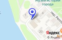 Схема проезда до компании ТЕРРИТОРИАЛЬНЫЙ ОТДЕЛ В БОРОВИЧСКОМ РАЙОНЕ в Боровичах