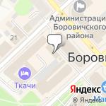 Магазин салютов Боровичи- расположение пункта самовывоза