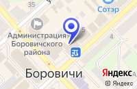 Схема проезда до компании КУРЬЕРСКАЯ СЛУЖБА СКОРОХОД в Боровичах
