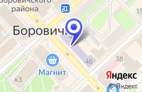 Схема проезда до компании ПАРИКМАХЕРСКАЯ РУСЛАН в Боровичах