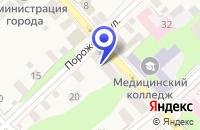 Схема проезда до компании АССТРОЙ в Боровичах