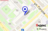 Схема проезда до компании БОРОВИЧИ в Боровичах