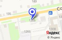 Схема проезда до компании СТО МСТА-ЛАДА-СЕРВИС в Боровичах