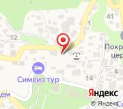 Йога-туры в Симеизе, отдых в Крыму
