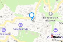 «Гостевые домики»—Гостиница в Симеизе