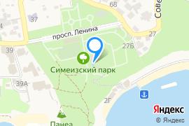 «Симеиз»—Гостиница в Симеизе