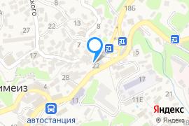 «У Людмилы»—Гостиница в Симеизе