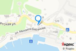 «Куршавель»—Гостиница в Симеизе