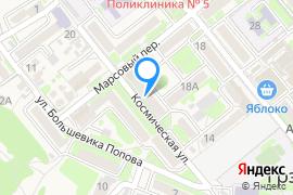 «Крым Хостел»—Хостел в Симферополе