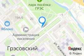«ТЭС-отель»—Гостиница в Симферополе