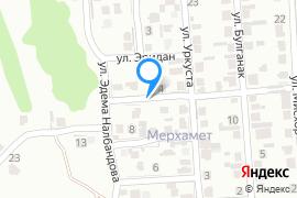 «Аквамарин»—Гостиница в Учкуевке