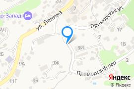«Магнолия»—Гостиница в Алупке