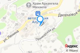 «Юна»—Гостиница в Алупке