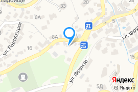 «Таврический»—Гостиница в Алупке
