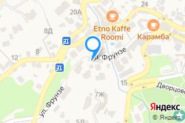 «Солнечный»—Санаторий в Алупке