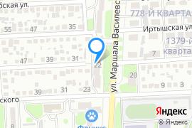 «Стиль»—Салон красоты в Симферополе