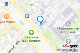 «Виста»—Аптека в Симферополе