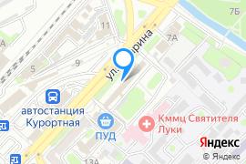 «Артек»—Гостиница в Симферополе
