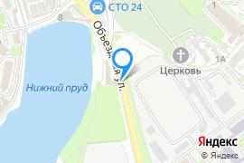 «Малибу»—Гостиница в Симферополе