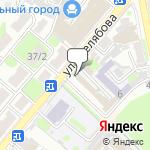 Магазин салютов Симферополь- расположение пункта самовывоза